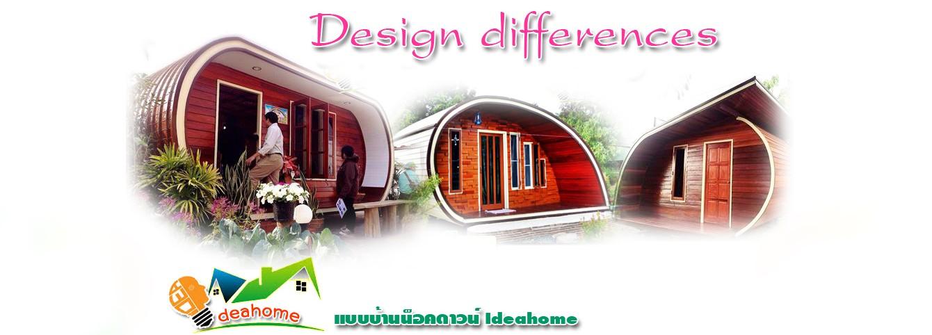 cropped-banner-web-บ้านน็คอดาวน์-บ้านสำเร็จรูป-ideahome-41.jpg