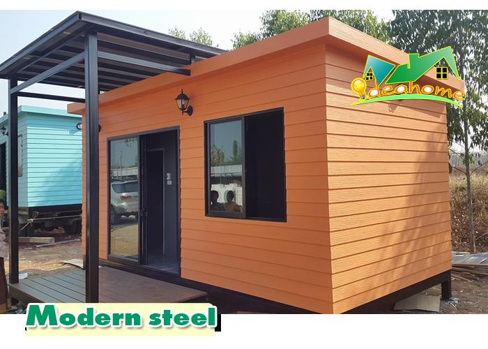 บ้านน็อคดาวน์ modern steel
