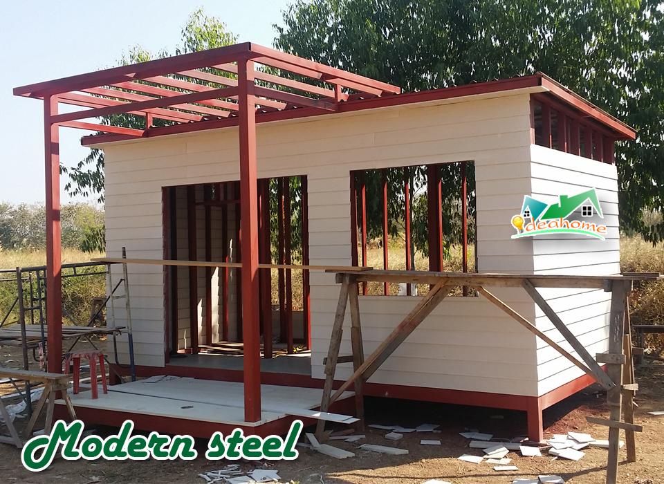 บ้านสำเร็จรูป บ้านน็อคดาวน์ modern steel 2