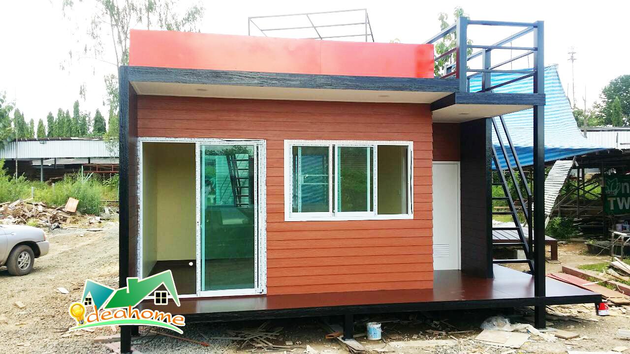 บ้านน็อคดาวน์ บ้านสำเร็จรูป ราคาถูก