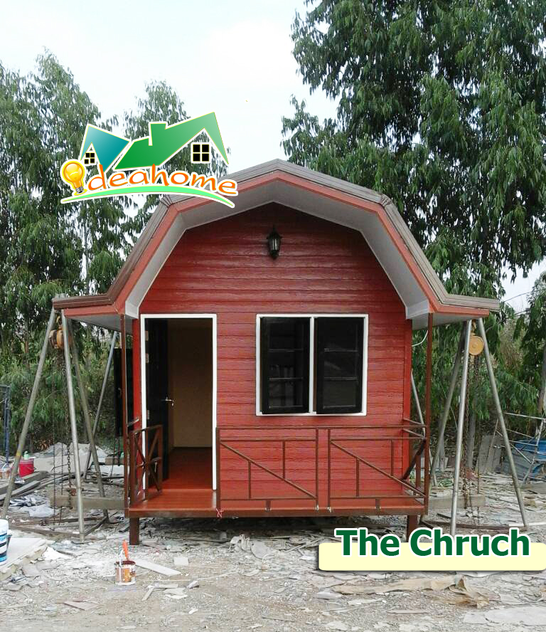 The Chruch